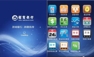随着国内越来越多的iPhone用户的增加,适合于iPhone平台的手机银行应用也显得越来越有市场潜力。因此招商银行也适时的在iPhone上推