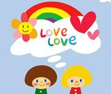 彩虹桥下的爱