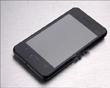 国产机皇重磅登场 魅族M9手机评测第一章
