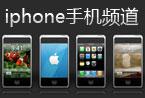 苹果中文网